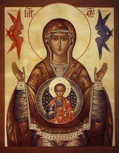 Our Lady of te Sign