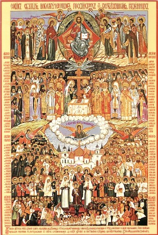 icon of the neo-martyrs of russia