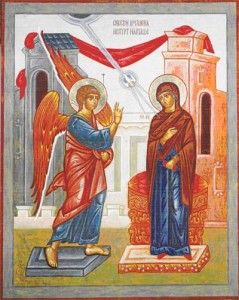 Annunciation Blessed Virgin