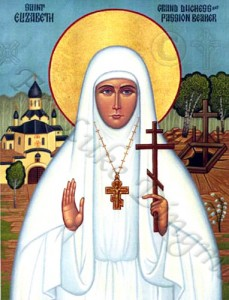 St. Elizabeth the New Martyr