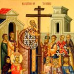 Elevation-of-the-Cross