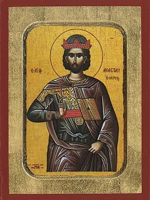 icon of st. anastasius the persian