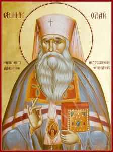 St. Nicholas of Alma Ata and Kazakhstan